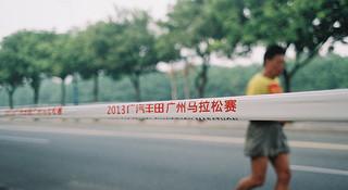"""跨越""""珠江九桥"""",跑过海上丝绸之路—广州马拉松历史评点"""