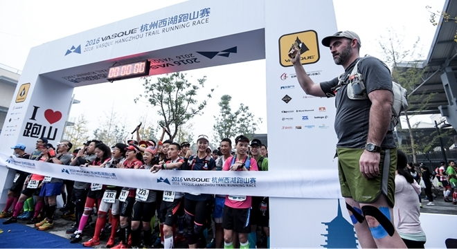 UTCT系列赛 | 错过今天再等一年!VASQUE杭州西湖跑山赛10点开放报名!