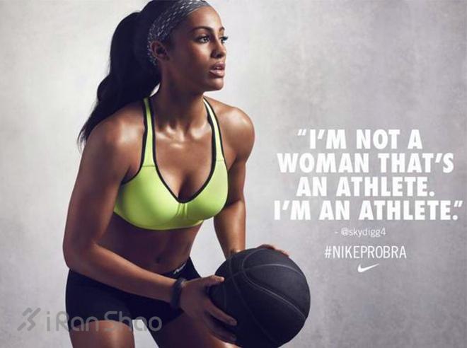 nike woman sports