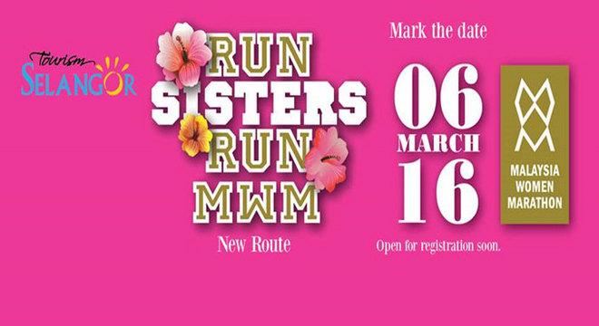 马来西亚女子马拉松