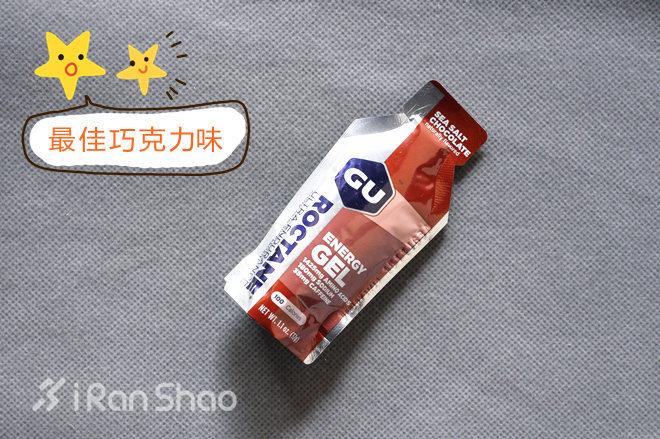 巧克力味能量胶