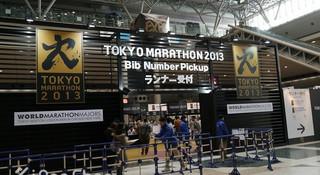 东京马拉松攻略(下)