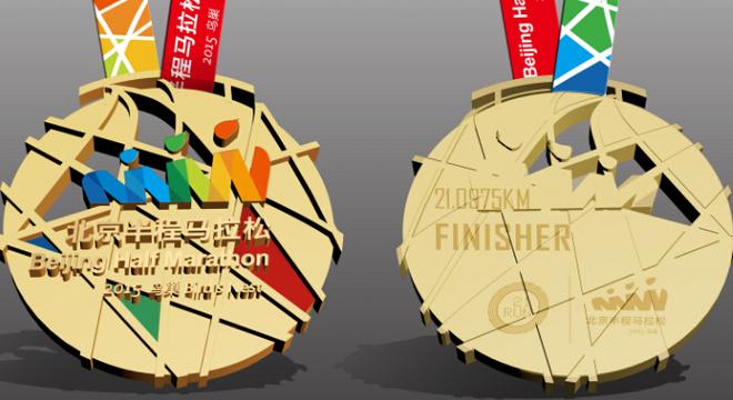 北京鸟巢半程马拉松赛