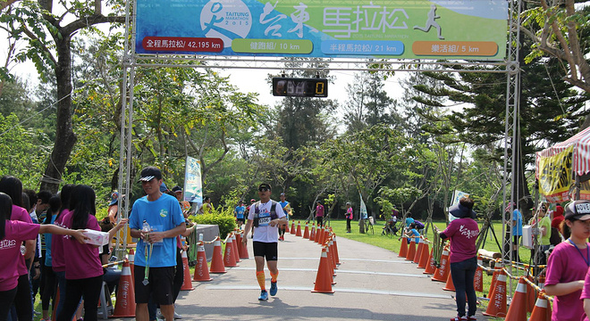 台东马拉松