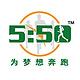 2017上海海湾半程马拉松赛-550乡村马拉松第六站第二届