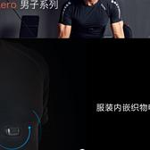 BodyPlus Aero 智能衣:以为是钢铁侠,其实更像蜘蛛侠