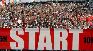 如何跑好第一场马拉松? 出发前的准备
