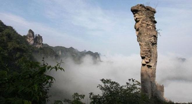 中国健身名山登山大会·云台山站