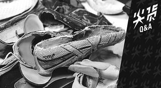 尖货Q&A:Vol.08 一双跑鞋你还想穿500公里?