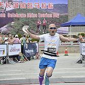 2014天津黄崖关长城马拉松 (Great Wall Marathon)