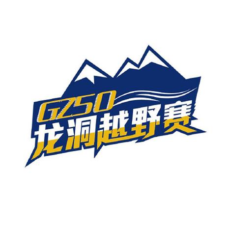 UTCT联盟赛事|凯乐石广州龙洞越野赛