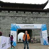 2016 宁海越野挑战赛