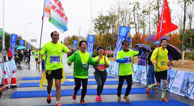 """潍坊""""滨海旅游杯""""半程马拉松赛"""