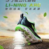 李宁弧5代,弹出你的自信 ——李宁弧5代跑鞋测评
