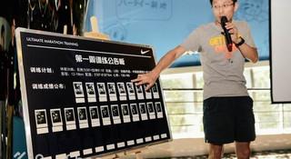 耐克(Nike)UMT训练营计划及理念(1):脂肪与糖,一对好兄弟