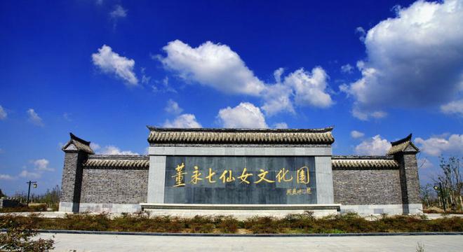 江苏东台西溪半程马拉松赛-550乡村马拉松第七站