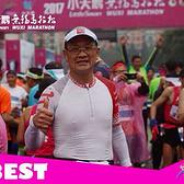 2017 小天鹅无锡马拉松