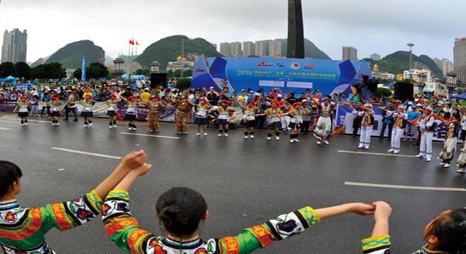 凉都·六盘水夏季国际马拉松赛