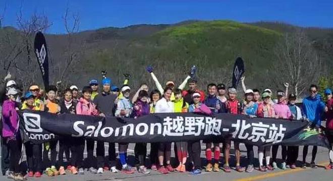 绿跑阳光轻爱轻越野系列赛·第六十一期活动·春光大觉寺