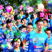 南京银行杯·2017高淳国际慢城马拉松 暨健康中国马拉松系列赛