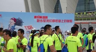 用10K证明—记2014李宁全国10公里路跑联赛上海站