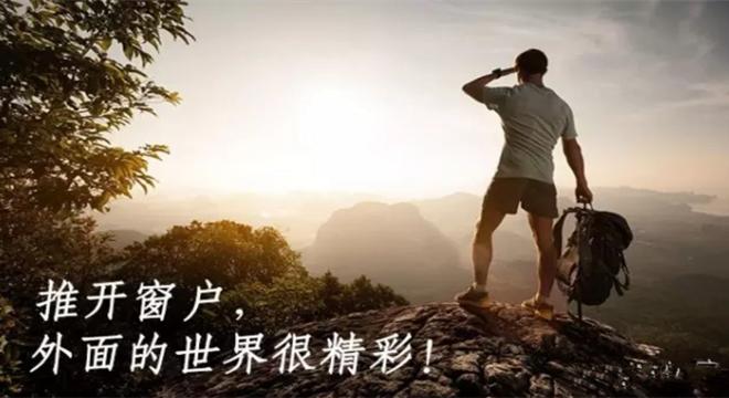 Salomon萨洛蒙精英训练营沈阳赛区选拔赛