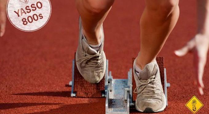 亚索800—最简单的马拉松训练法