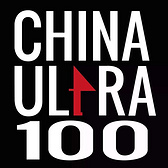 China Ultra 100 – PU'ER 2018