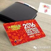 深圳大鹏新年马拉松免抽签名额 | 也许是国内体验最好的马拉松