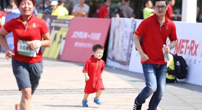 欢乐跑中国南京站