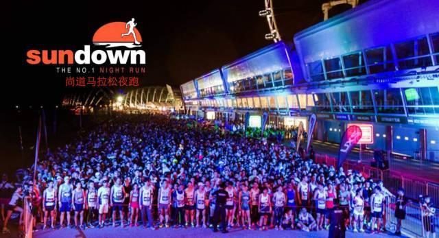 中铁世博城2018青岛西海岸夜间国际马拉松 赛事信息