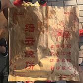 2016 九峰揽胜-柴古唐斯越野赛