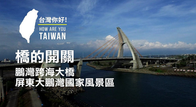 东港大鹏湾超半程马拉松