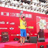 2014联想 #ROCK&RUN# 10k 摇滚乐疯跑