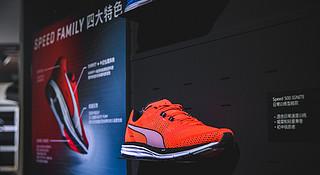 现场 | 矩阵大法 2017年PUMA跑鞋有哪些新看头