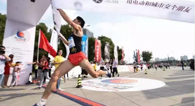 特步欢乐跑·中国10公里锦标赛(常州站)