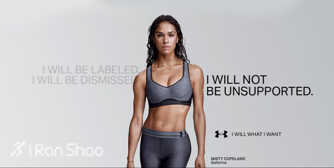 Under Armo woman sports