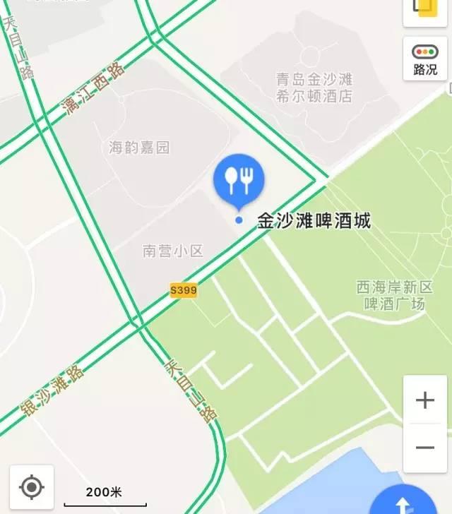 2017青岛·西海岸夜间国际马拉松赛