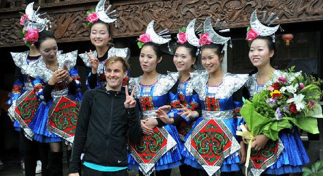 2018 贵州环雷公山超100公里国际马拉松