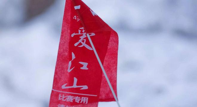 爱江山成长系列赛@西山森林公园