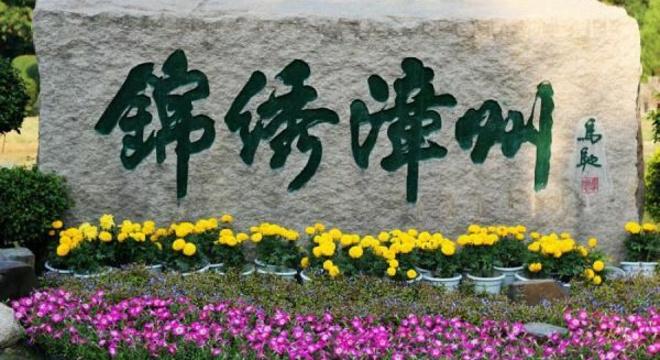 中国首届花海马拉松
