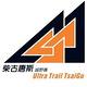 2017 Ultimate TsaiGu Trail