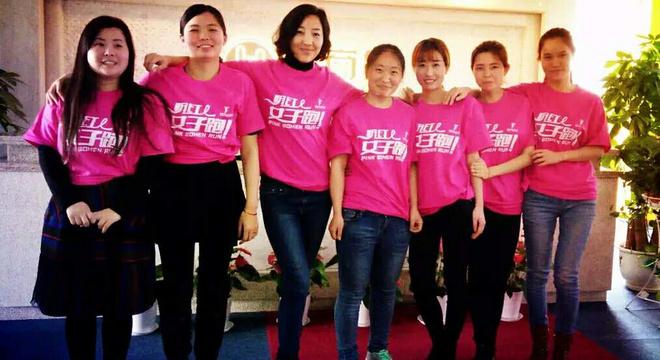 广泽生物2016粉红女子跑