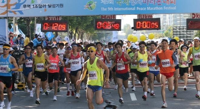 首尔和平马拉松