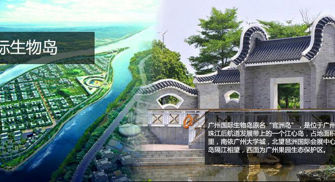 广州10公里路跑赛