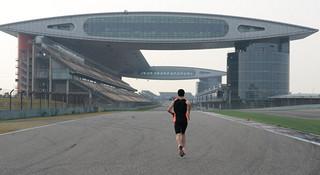 与 F1 车神同场竞技—史上最豪华的迎新跑