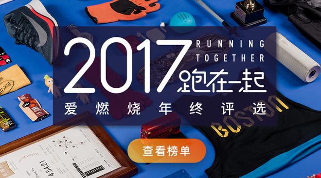 http://m.iranshao.com/summary2017