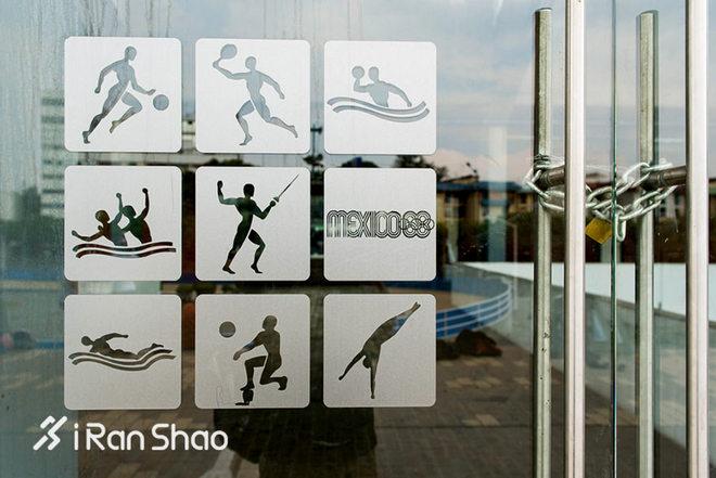http://pic.iranshao.com/photo/image/8c917fd6bd96de440ba7314b5423ff3f.jpg!w660
