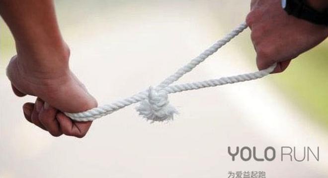 YOLO RUN 盲童圆梦公益跑