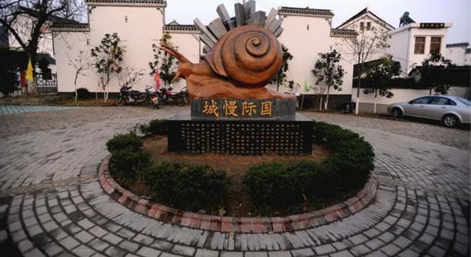南京高淳国际马拉松赛